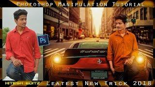 Photoshop Tutorial   Photo Manipulation Change Background & Blending TJ