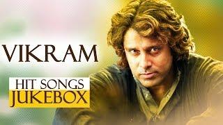 Vikram  Hit Songs || Jukebox