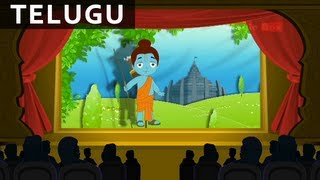 Chal Chal Chal - Bala Anandam - Telugu Nursery Rhymes/Songs For Kids