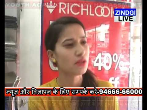 Xxx Mp4 BHIWANI YOUTH AGAINST SEXUAL HARASSMENT यश पोर्टल 3gp Sex
