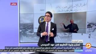 دولة فلسطينية في سيناء .. جنرال إسرائيلي يشرح رؤيته لحل القضية الفلسطينية