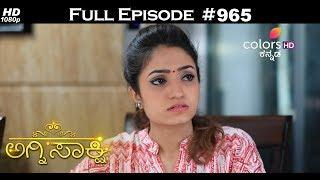 Agnisakshi - 14th August 2017 - ಅಗ್ನಿಸಾಕ್ಷಿ - Full Episode