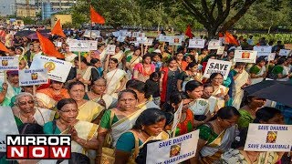 BJP & NDA allies hold protest in Thiruvananthapuram against Sabarimala verdict