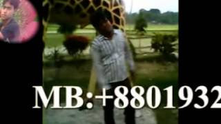 Asif chokheri jole lekha