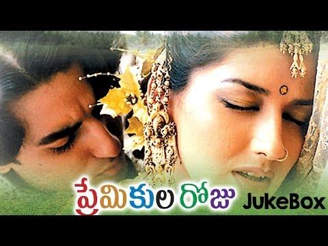 Xxx Mp4 Premikula Roju Telugu Movie Full Video Songs JukeBox Kunal Sonali Bendre 3gp Sex
