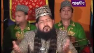 গাউসে ভাণ্ডারী কে দর   Subair Qawwal   Qawwali Song   Azmir Music   2017