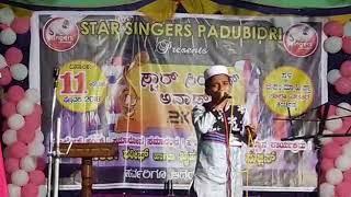 Star singer award padubidri
