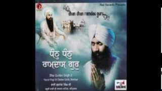 Bhai Gurdev Singh Ji - Waheguru Tera Sabh Sadka