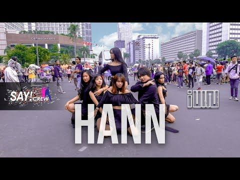 [KPOP IN PUBLIC] (G)I-DLE ((여자)아이들) _ '한(一)(HANN (Alone))' Dance Cover by SAYCREW from Indonesia