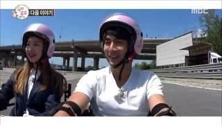 [CUT_PREVIEW] WGM JOTA - JIN KYUNG EP 4