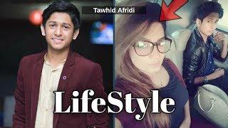 তৌহিদ আফ্রিদি কত টাকা আয় করেন   গার্লফ্রেন্ড   লেখাপড়া   বয়স   অজনা তথ্য   Tawhid Afridi lifestyle