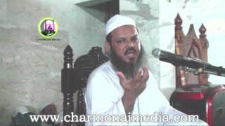 ২য় রোজার বয়ান রাসুল সাঃ এর জীবনী চরমোনাই রমজানের তারবিয়াত  Mufti Fayzul Karim Peere Kamel Charmonai