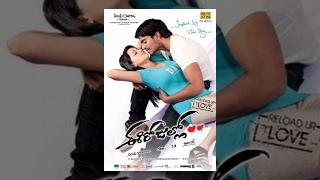 Ee Rojullo  Telugu Full Length Movie - 1080p HD - Srinivas | Reshma Rathore | Maruthi Dasari