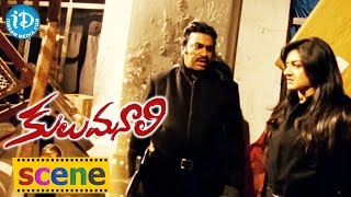 Kulumanali Movie Climax Scene || Vimala Raman || Shashank || Krishnudu || Vegesna Satish