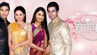 Saath Nibhana Saathiya| Ahem To DIE & Gopi To REMARRY| Watch Video