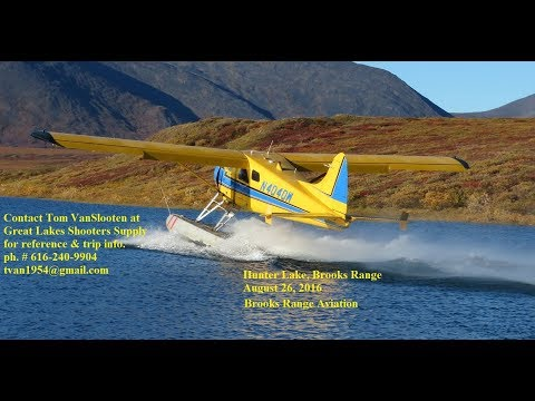 Brooks Range Alaska Float Trip 2016