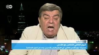 سليمان النمر: إيران تستغل القضية الفلسطينية في مواجهتها للسعودية