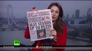 Путин 4.0, Скрипаль и высокая явка российских избирателей — как прошёл день выборов в Британии