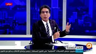"""من هم طائفة """"البهرة"""" الذين تبرعوا لصندوق تحيا مصر بـ 10 مليون جنيه .. ستفاجأ !!"""
