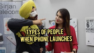 People When New iPhone launches | SahibNoor Singh