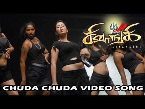 Chuda Chuda Video Song -  Sivangi  | Subash | Charmy Kaur | Vishwa |Pradeep Rawt