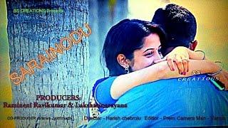 Sarainodu | telugu short film by SS CREATIONS
