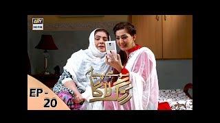 Mohay Piya Rang Laaga - Episode 20 - ARY Digital Drama