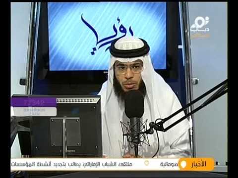 رؤيا المشمش المصحف الاسوارة