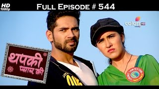 Thapki Pyar Ki - 9th January 2017 - थपकी प्यार की - Full Episode HD