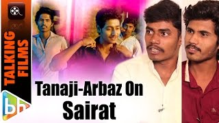 Tanaji Galgunde | Arbaz Shaikh's EXCLUSIVE On Sairat Super Success | Getting MOBBED By Fans