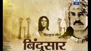 Bharatvarsh Episode-3   Story of Mauryan emperor Ashoka Samrat   ABP News