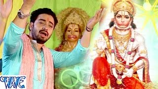 हनुमन जईसन केहू बलवान नइखे - Bhakti Ke Sagar - Sanjeev Mishra - Bhojpuri Hanuman Bhajan 2016 new