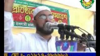 Bangladesh islami chattra sena-.......ABDUS SAMAD.mp4