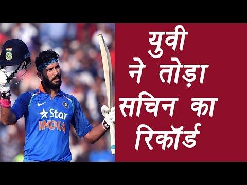 Yuvraj Singh surpasses Sachin Tendulkar's record against England | वनइंडिया हिन्दी