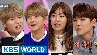 Hello Counselor - Shin Hyesung, Ryeowook, Heo Youngji & K.Will (2016.02.15)