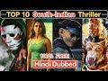 Top 10 Best South Indian Suspense Thriller Movies Dubbed In Hindi | Deeksha Sharma