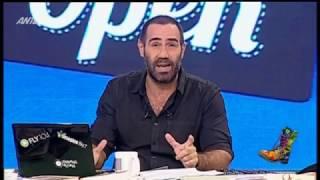 Ράδιο Αρβύλα | 23.01.2017 | Radio Arvila