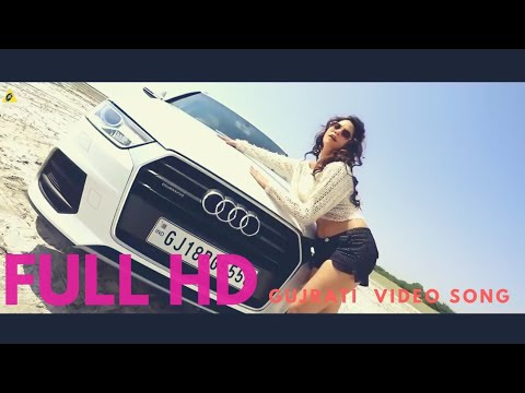 Xxx Mp4 Hot Gujrati HD Video Song Ll Kinjal Dave New Song 3gp Sex