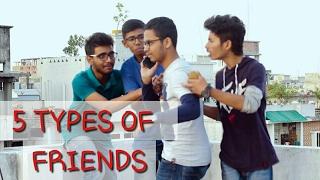 বাংলাদেশি ৫ ধরনের বন্ধু | 5 Types of Friends | Bangla New Funny Video | Banana Studio