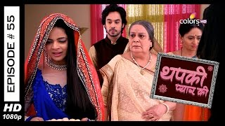 Thapki Pyar Ki - 27th July 2015 - थपकी प्यार की - Full Episode (HD)