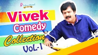 Vivek Comedy | Scenes | Tamil Movie | Vivek Comedy Collection | Vol 1