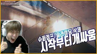 [배틀그라운드] 뜨뜨뜨뜨(DDDD) - 『테스트 서버 솔쿼드 우승』 고인물 스킬이 사라진 테섭 페카도에서 살아 남아라!