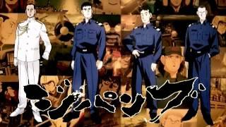 ジパング 35.戦闘「みらい」 Zipang OST  音質改善版