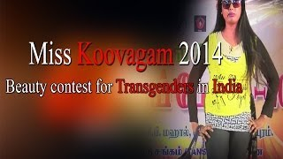 Miss Koovagam 2014 - Beauty Contest for Transgenders in India - RedPix 24x7