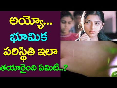 Xxx Mp4 Bhumika In Finance Trouble Bhumika Re Entry Actress Bhumika In Deep Struggles Taja30 3gp Sex
