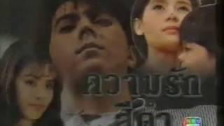 Kabut Cinta Mayawi 02 (Thailand)