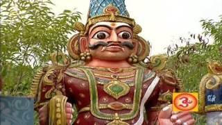 Aagaayam (Karuppasamy)