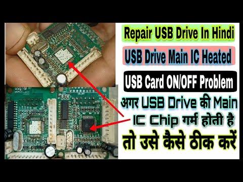 Xxx Mp4 USB Card Repair In Hindi USB Card How Do You Use USB Card 3gp Sex