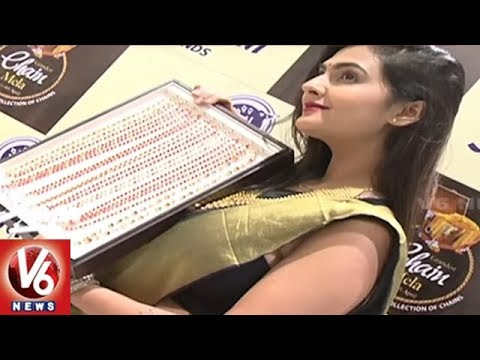 Xxx Mp4 Actress Neha Deshpande And Pavitra Lokesh Launches Chain Mela In Hyderabad V6 News 3gp Sex