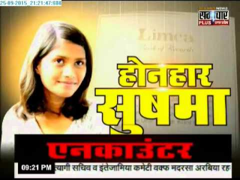 Sushma 15 Year UP Girl to  become India's Youngest PhD Student